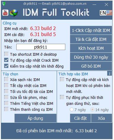 idm toolkit