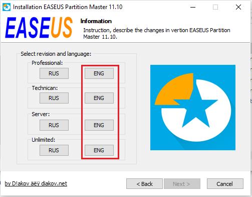 cài easeus partition master 11
