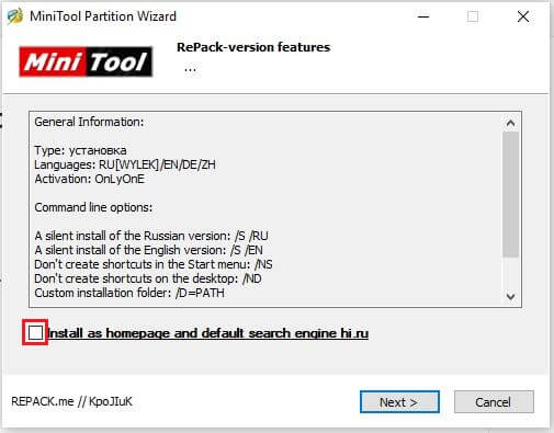 minitool wizard partition 11