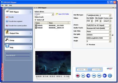 DVD2AVI Ripper 3.10.0.96