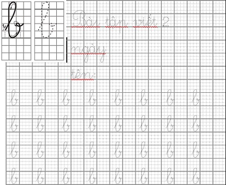 Font Unitapviet 1.0